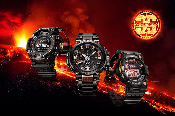 【G-SHOCK】MAGMA OCEAN 35周年記念モデル 第6弾